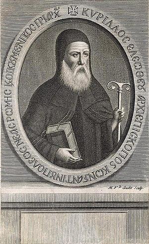 Lucaris, Cirilo (1572-1638)