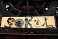 Czerwonak DK Sokol.jpg