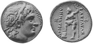 Coin of Demetrius I (337-283 BC). Greek inscription reads ΒΑΣΙΛΕΩΣ ΔΗΜΗΤΡΙΟΥ ([coin] of King Demetrius).