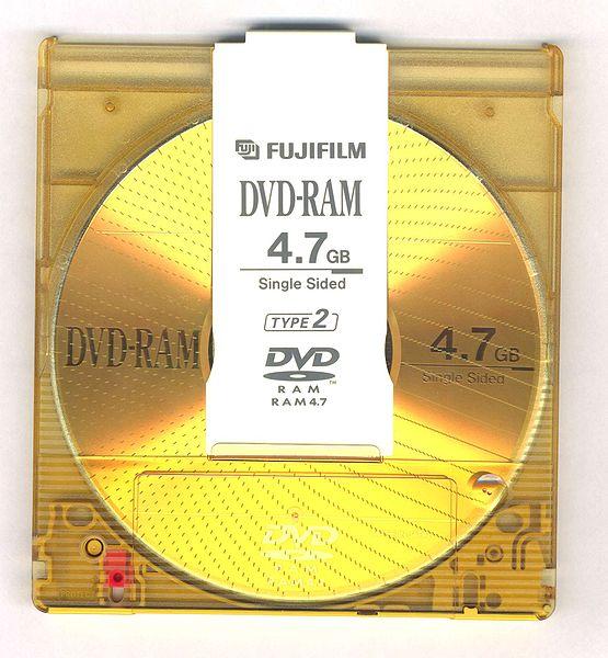 Berkas:DVD-RAM FUJIFILM Disc-removalble With cartridge-locking-pin.jpg