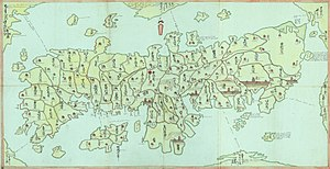 Hikone Domain - Map of Japan, 1789 -- the Han system affected cartography