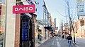Daiso store.jpg