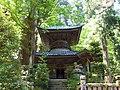 Daiyuzan Saijoji Temple 18.jpg