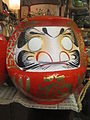 Daruma with no eyes filled in.JPG