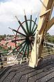 Deel van de molen Nooit gedacht Spijkenisse.jpg