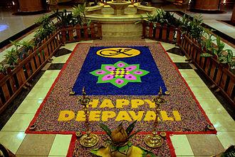 Hinduism in Malaysia - Deepavali decorations in Negeri Sembilan, Malaysia