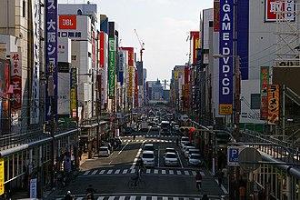 Nipponbashi - Denden Town (Nipponbashi 3 chome, Sakai-Suji)
