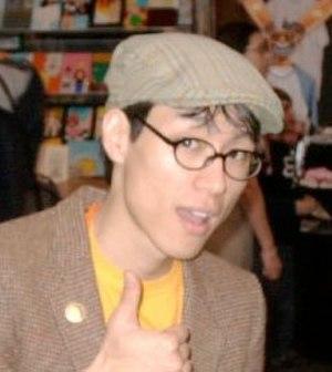 Derek Kirk Kim - Kim, photographed at the 2004 Alternative Press Expo (APE) in San Francisco.