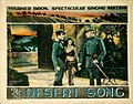 Desert Song lobby card 3.jpg