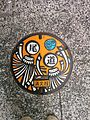 Designed Manhole cover, Onomichi (15293662683).jpg