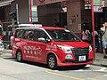 Diamondcab EH623(Urban Taxi) 05-09-2019.jpg