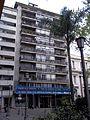 Diario El Pais Uruguay.jpg