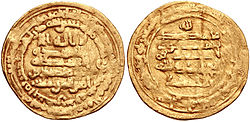 Obverse and reverse of a gold coin, with Arabic inscriptions
