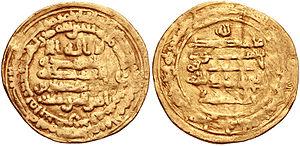 Muhammad ibn Tughj al-Ikhshid - Image: Dinar of Muhammad al Ikhshid