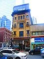 Dineen building, 2016 04 20 (1).JPG - panoramio.jpg