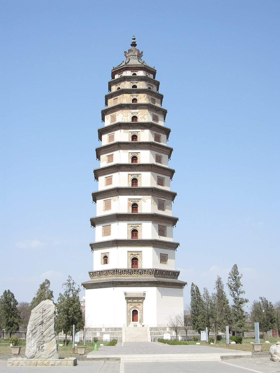 Dingzhou Liaodi Pagoda 3