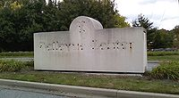 Dismantled Bellevue Mall Entrance Sign Tennessee.jpg