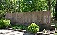 Dolynska Park of Glory Brothery Grave of WW2 Warriors 02 (YDS 0161).jpg