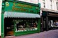 Douglas - Strand Street - Campbells Butchers - geograph.org.uk - 1714889.jpg