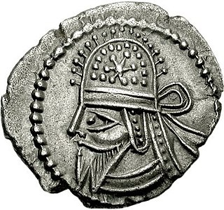 Artabanus IV of Parthia Last ruler of the Parthian Empire