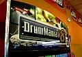 DrumMania v8 marquee.jpg