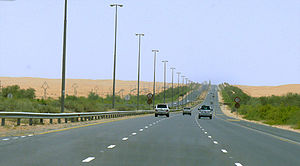 E 66 road (United Arab Emirates) - Image: Dubai Al Ain Road