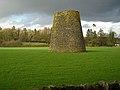 Duncow windmill.jpg