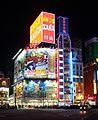ESPACE-Shinjyuku (pachinko shop).JPG