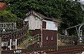 East Finchley Signal Box (Old) - geograph.org.uk - 855581.jpg