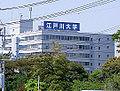 Edogawa University.jpg
