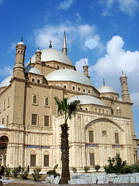 Egypt - Cairo -Muhammad Ali Mosque.jpg