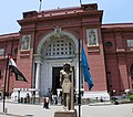 Egytian Museum - Oblique front wide view.jpg