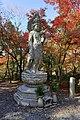 Eikan-do Zenrin-ji, November 2016 -01.jpg