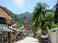 El nito town.JPG