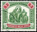 Elephants Malaya $2 1906 issue.jpg
