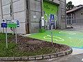 Eletric vehicle charging station Kobarid 1.jpg