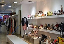 Shoe Stores Downtown Edmonton