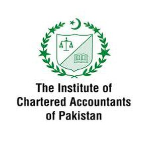 Institute of Chartered Accountants of Pakistan - Image: Emblem of ICAP