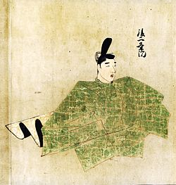 後二条天皇 - ウィキペディアより引用