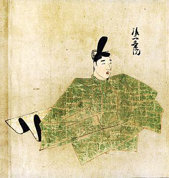 Emperor Go-Nijō - Image: Emperor Go Nijō