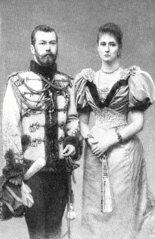 Emperor and Empress of Russia 1896 Uhlenhuth.png