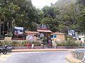 Entrada del Parque Zoológico Chorros de Milla.jpg