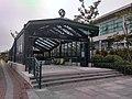 Entrance A of Hai'an Road Station.jpg
