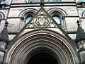 Entrance of Manchester Town Hall-269478214.jpg