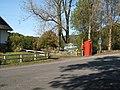 Entrance to Cobleland Campsite - geograph.org.uk - 917702.jpg