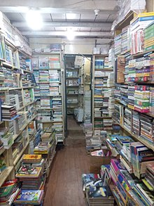 Konkani language - Wikipedia