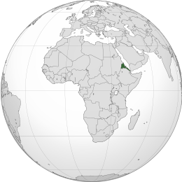 Eritrea (Africa orthographic projection).svg