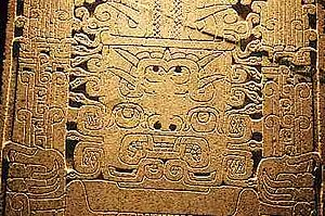 Chavín de Huantar - Detail of the stone engraving known as the Raimondi Stela, probably from the site of Chavin de Huantar.