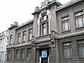 Etnografski muzej Zagreb.jpg