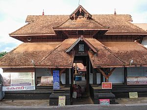 Ettumanoor Mahadevar Temple - Front view of the temple